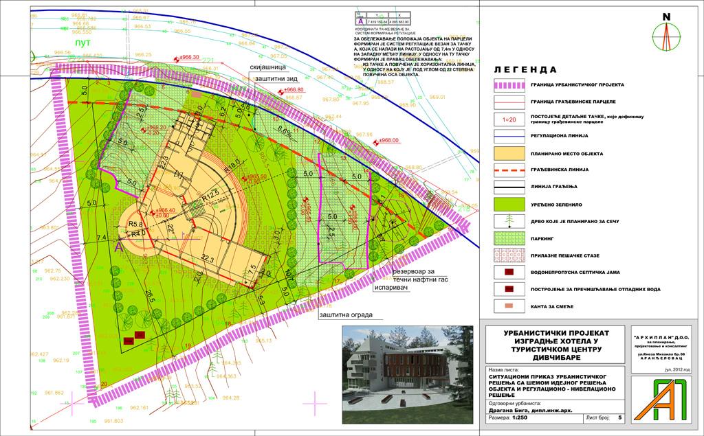 Урбанистички пројекат - Хотел, Дивчибаре